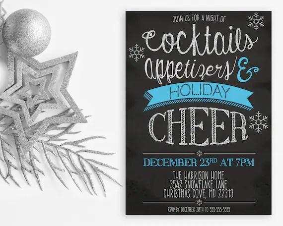 Holiday Party Invitation Christmas Party Invitation Etsy
