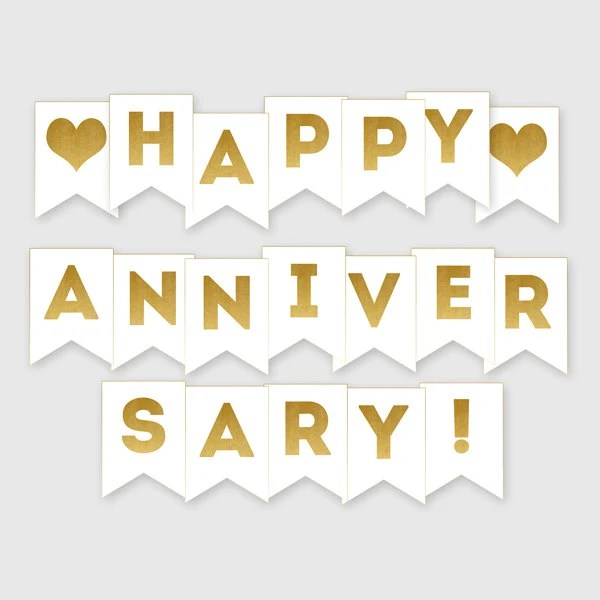 Items similar to Printable Happy Anniversary Banner - Gold Banner