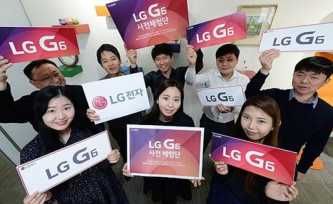 LG G6 Revealed in All Its Glory by Qualcomm Ahead of MWC 2017 Launch