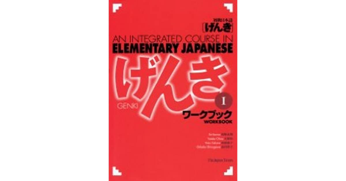 Genki I An Integrated Course in Elementary Japanese I - Workbook by