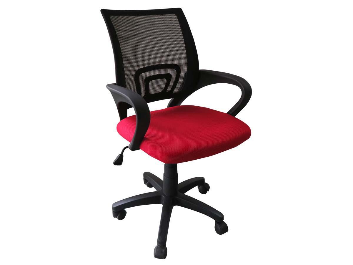 Fauteuils de bureau rouge chaise de bureau chez but belle chaise