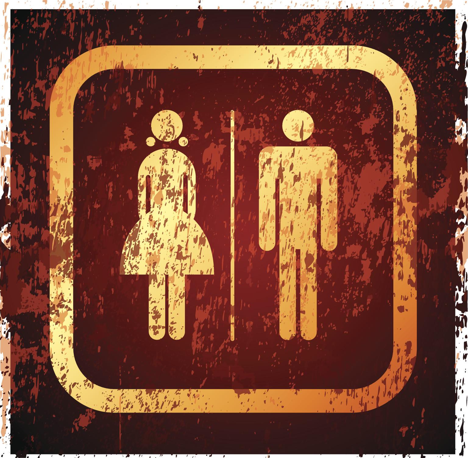 Zombie Bathroom Signs zombie bathroom sign