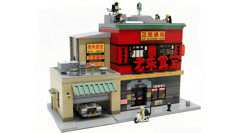 Destroying Car Wallpaper I Would Buy This New Ghostbusters Hq Set Lego Be Willing