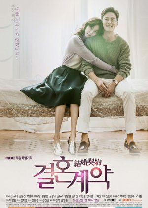 Marriage Contract (2016) - MyDramaList