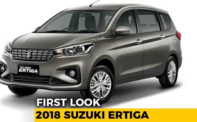 2018 Maruti Suzuki Ertiga First Look