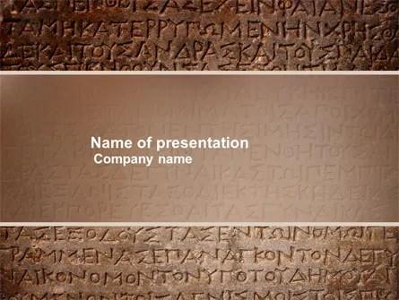 Photo Collection Greek Mythology Powerpoint Template - history powerpoint template