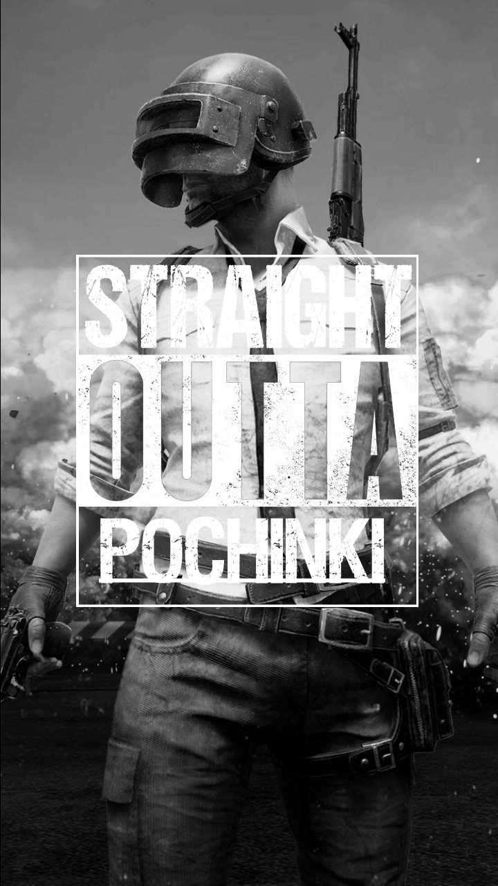 Black Text Wallpaper Bad Ass Hd Phone Wallpaper You Can Use Pubgmobile