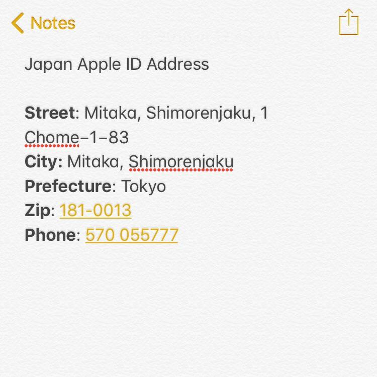 For anyone needing a Japanese address/phone number to download the