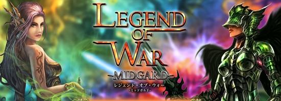 Legend of War gameplay mobile games