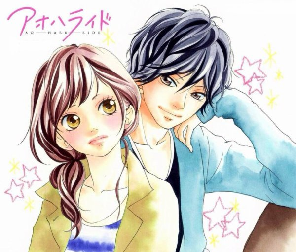 Cartoon Girl And Boy Wallpaper Ao Haru Ride Blue Spring Ride Blog De Manga250 Scan