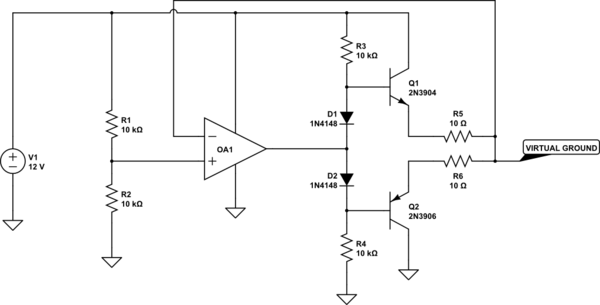 12 volts symmetric power supply circuit schematic