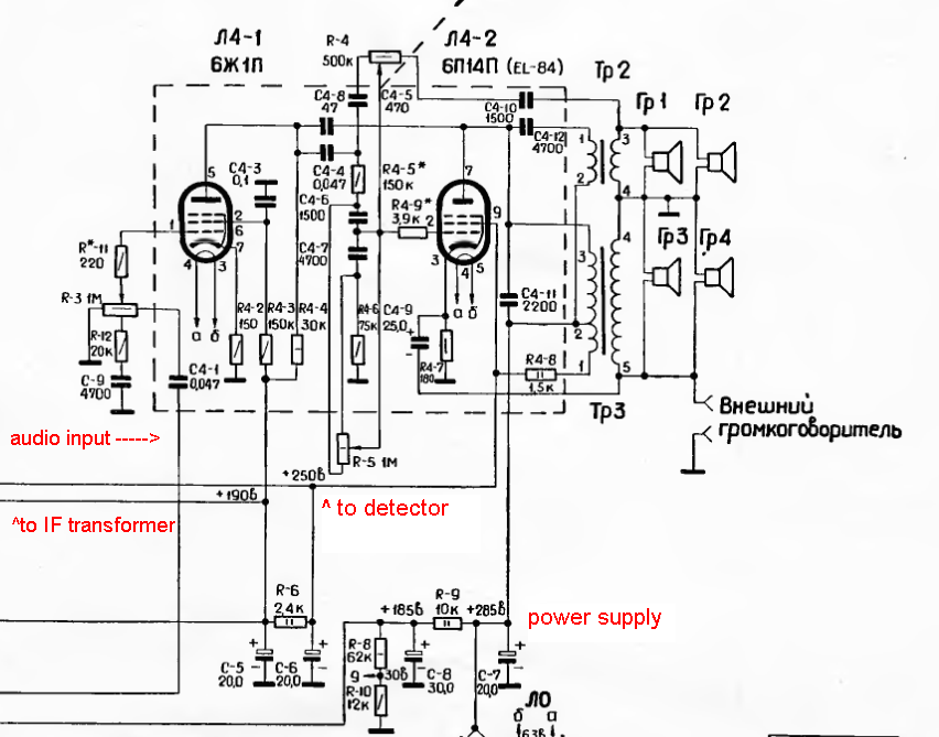 radio can someone explain this tube amplifier circuit for me