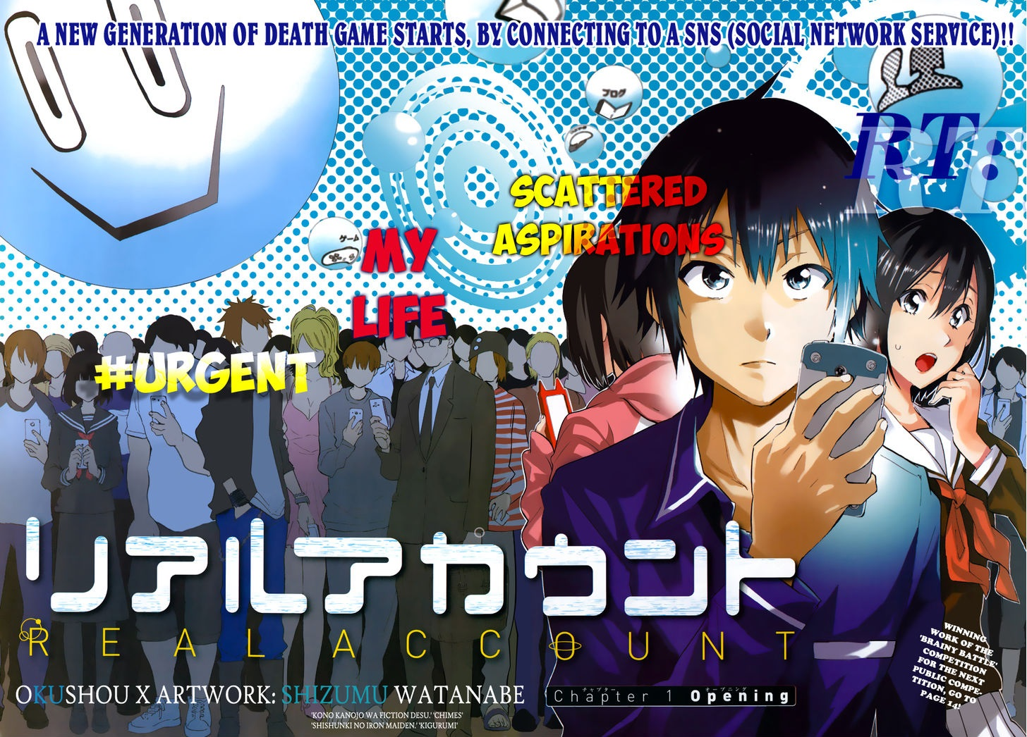 Good Anime Wallpaper Real Account Manga About A Survival Game Where People In