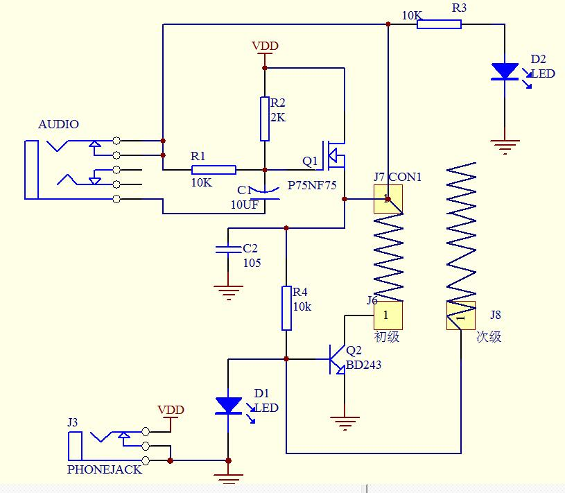 oscillator - slayer exciter(tesla coil) circuit modification to