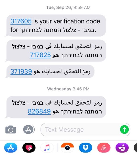 Firebase authentication phone number for android SMS template in - phone number template