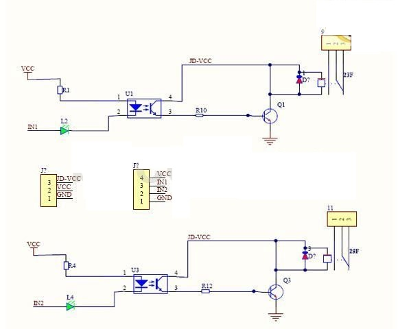 How to create an IN pin for 5v - 5 pin spdt relay - Electrical