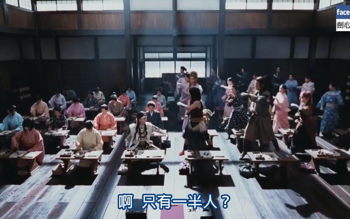 【日本CM】au三太郎課堂上以愛瘋鈴聲作快閃舞桃太郎完全被整! (中字)_嗶哩嗶哩 (゜-゜)つロ 干杯~-bilibili
