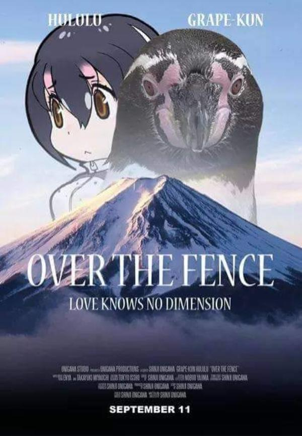 Messenger Live Over The Fence: Starring Hululu And Grape-kun | Grape-kun
