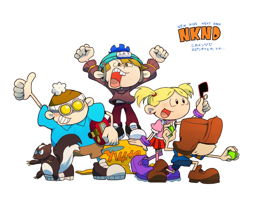 I Eat Kids Wallpaper Gravity Falls Nknd New Kids Next Door Codename Kids Next Door Know