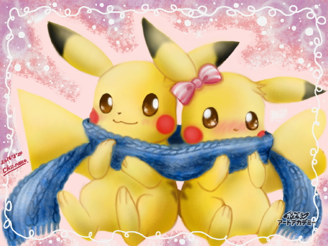 Cute Pikachu And Ash Wallpaper Pokemon Love Www Pixshark Com Images Galleries With A
