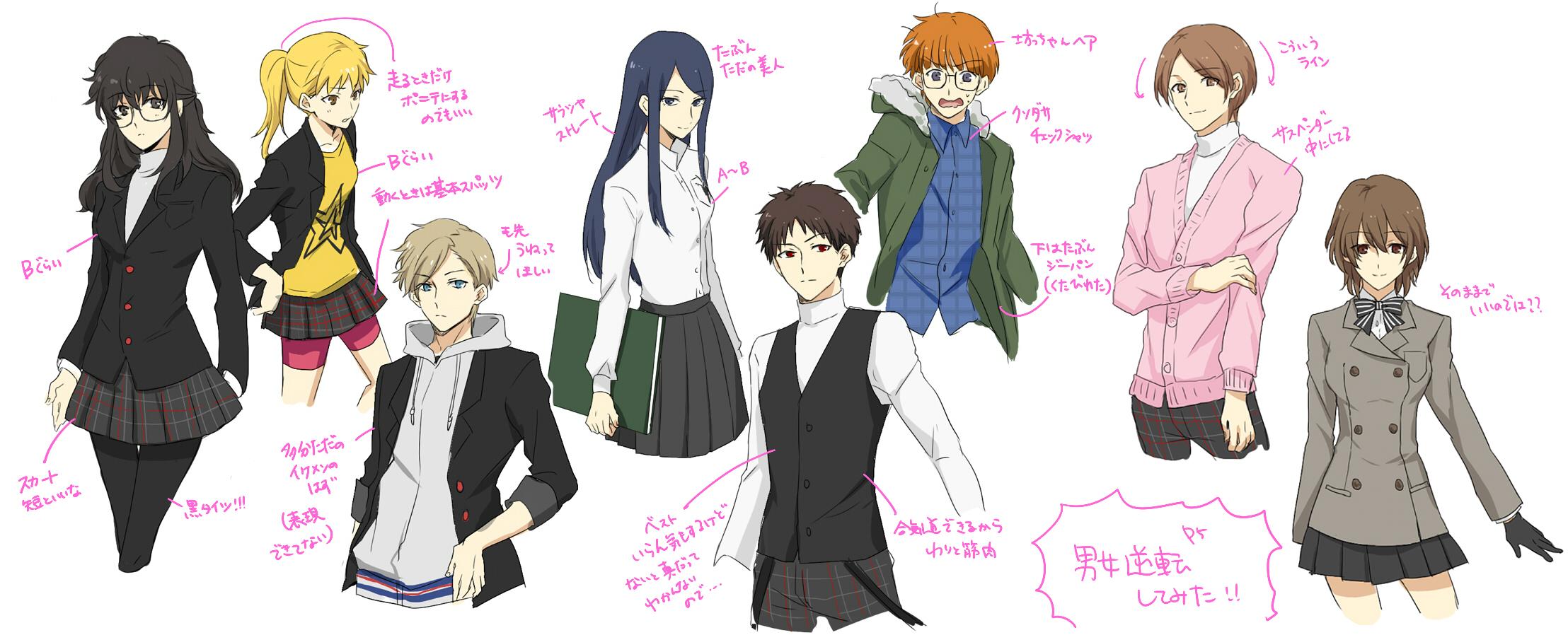 Persona 5 Wallpaper Morgana Cute Persona 5 Cast R63 Megami Tensei Persona Know Your Meme