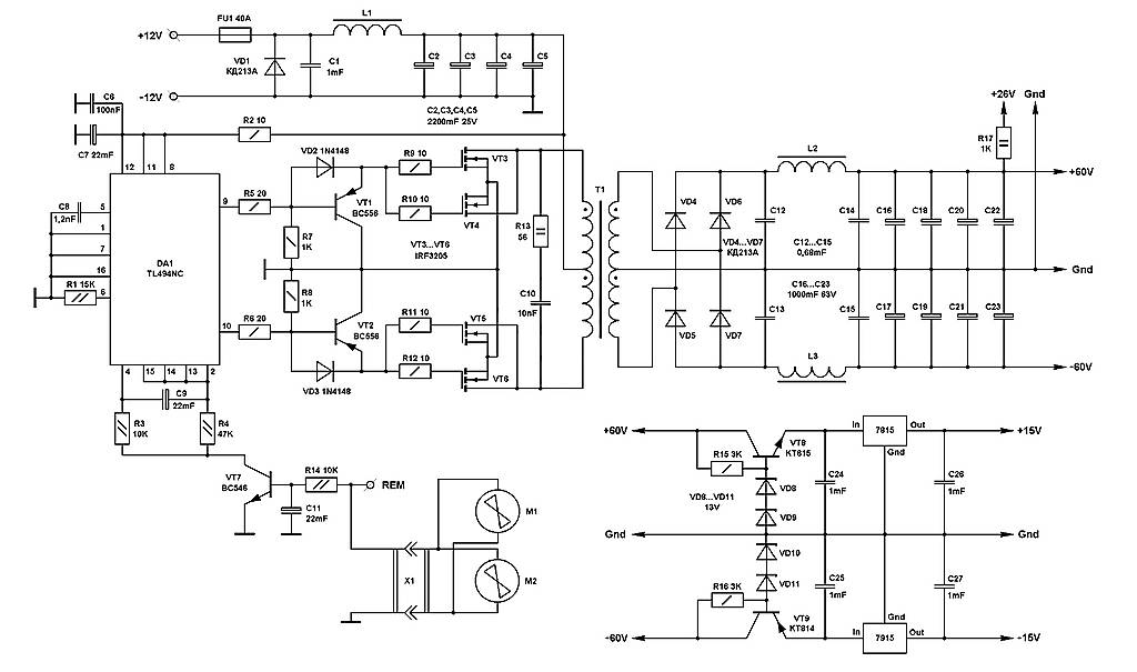 unregulated power supply block diagram