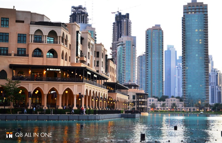 Dubai Mall Q8 All In One The Blog Part 2