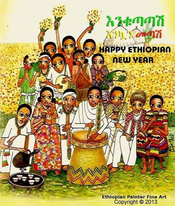 New Year Gregorian Calendar Ethiopia Ethiopian Calendar Wikipedia Enkutatash The History Of Ethiopian New Year Sept 11