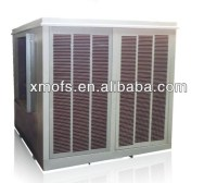 Evaporative Cooling Systems For Industrial/evaporative ...