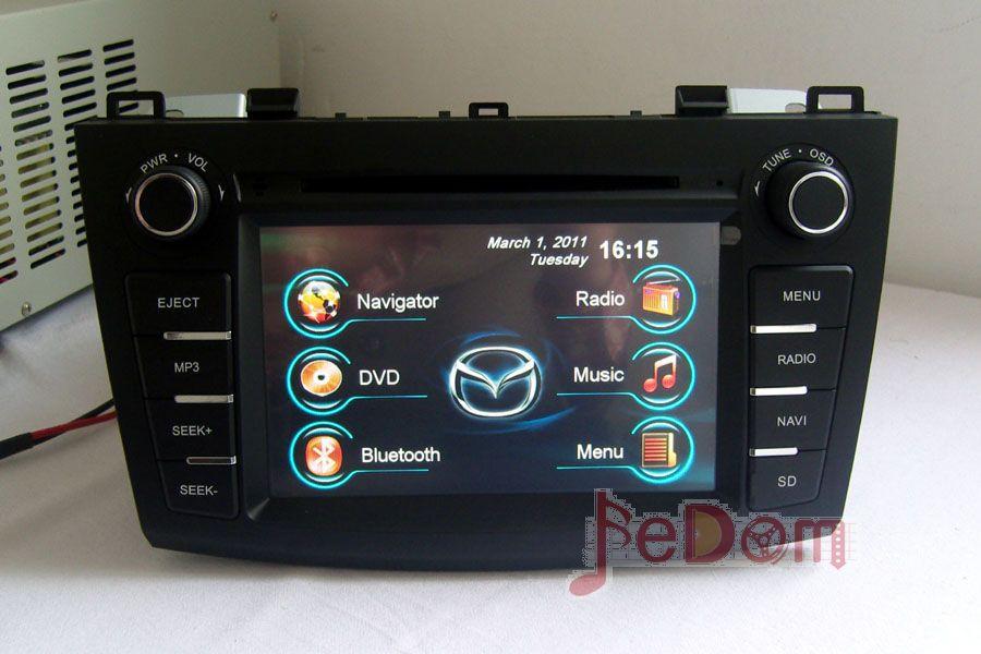 Pictures of Bose Car Speaker System - #rock-cafe