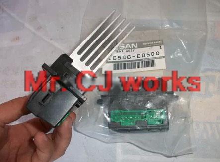Nissan Note Heater Motor