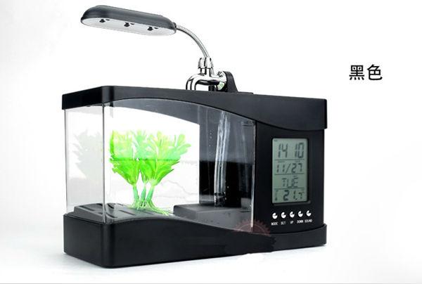 Lamp Light font b Fish b font Tank Aquarium LED Clock black