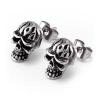 The gallery for --> Earrings For Kids Boys