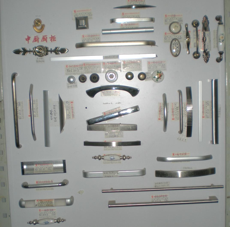 kitchen cabinet hardware wholesale kitchen cabinet door pulls Hardware Cabinet Knobs And Handles Drawer Knobs Kitchen Handles