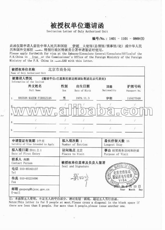 Invitation letter for l visa china resume pdf download invitation letter for l visa china what to include in your visa invitation letter for china spiritdancerdesigns Images