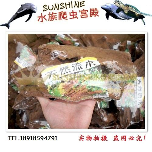 Aquarium Decoration  Online Shopping/Buy Low Price Natural Aquarium