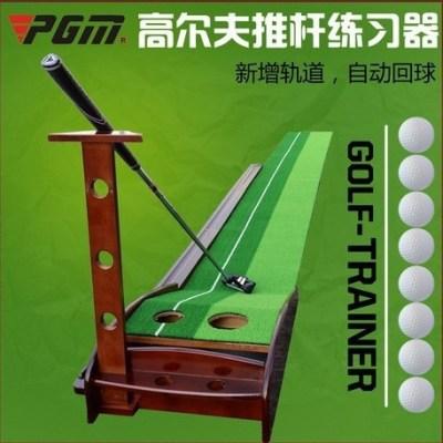 Indoor Golf Putting Carpet