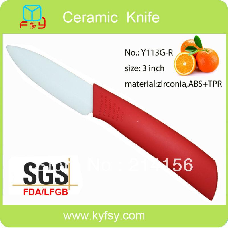 shipping kinds kitchen knife safety kitchen knives chef knives kids america test kitchen