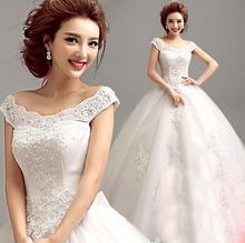 Vestido de Noiva Aliexpress
