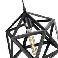 Brescia Geometric Cage Pendant Lamp - 8431753 | HSN