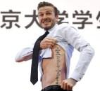 David Beckham Chinese Tattoo