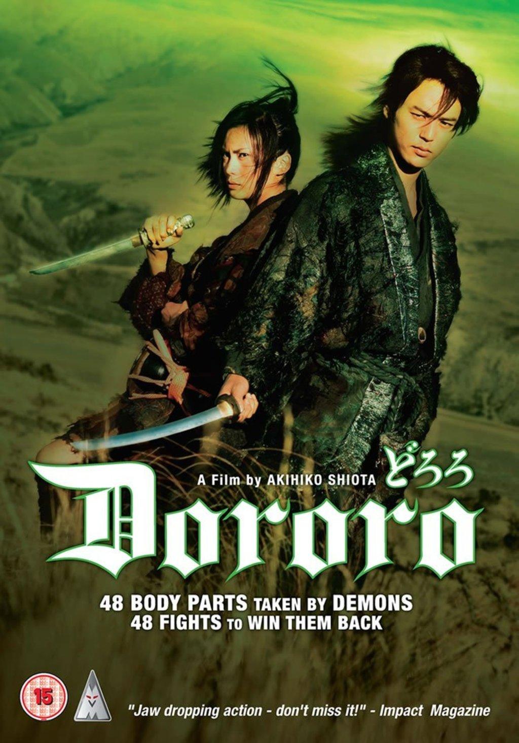 Netflix Quotes Wallpaper Watch Dororo On Netflix Today Netflixmovies Com