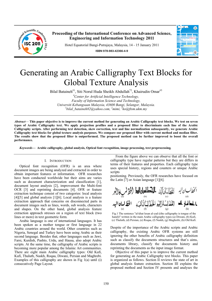 Define Diwani Rights Pdf Generating An Arabic Calligraphy Text Blocks For Global