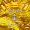 01) KGM - Lift Up The Name Of The LORD