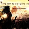 Kawada Mami - Going back to square one