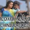 Arere Yekkada [Nenu Local] - House Mix Dj Chandu