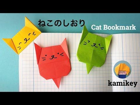 Amazing Origami Cat Musica Movil Usefulresults