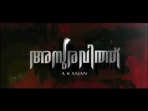 Malayalam Full Movies Youtube Malayalam Full Movies
