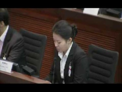 LRI - LegCo Bills Committee on Inland Revenue (Amendment) Bill 2013
