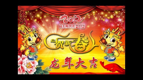 maxresdefaultjpg. 1440 x 1080.Chinese New Year Songs For Preschoolers
